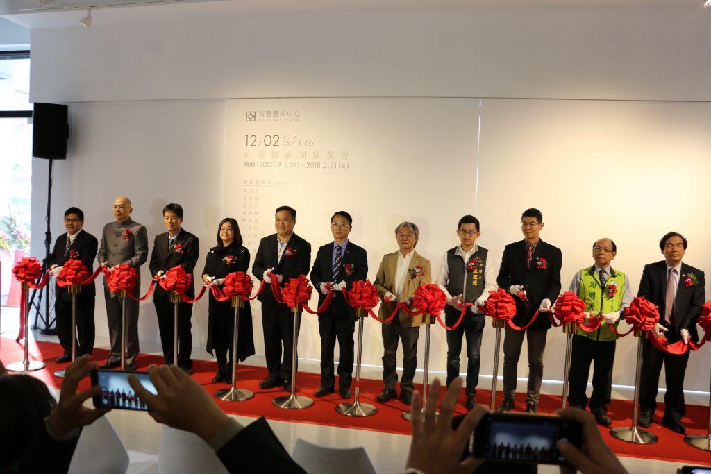 新藝藝術中心「心意傳承」開幕茶會